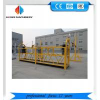 Cheap Reliable ZLP630 painting steel suspended platform for building construction wholesale