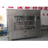 Cheap 2L Pneumatic Oil Filling Machines for sale