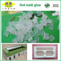 Cheap Fast Drying Hot Melt Glue Pellets For EPE Foam , Good Fluidity wholesale