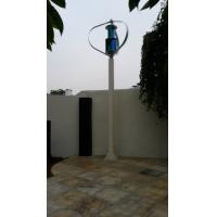 Buy cheap 600w wind generator vertical wind turbine low noise long lifespan from wholesalers