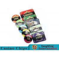 Cheap Professional Casino Texas Holdem Poker Chip Set With Customized Denomination for sale