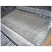 Cheap Stainless Steel Dutch Wire Mesh for sale