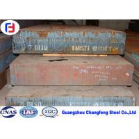 Cheap Baosteel P20 / 1.2311 Plastic Mold Steel Hot Rolled Steel Plate And Flat Bar for sale