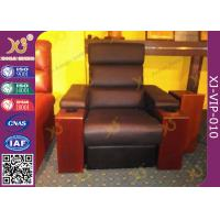 Modern Genuine Leather Finished Home Theater Sofa , Leisure Electric