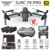Cheap SJRC F11 PRO GPS Drone With Wifi FPV 1080P/2K HD Camera F11 Brushless Quadcopter 25 minute Flight Time Foldable Dron Vs for sale
