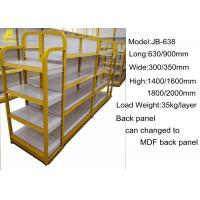 China Large Grocery Store Shelves Of Steel Layer And MDF Layer Yellow Wood Grain on sale
