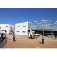 Cheap Large Span Lightweight Steel Frame Structure Construction Building Project for sale
