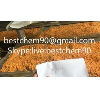 Cheap Active Pharmaceutical Ingredients Legit Anabolic Research Chemicals CAS 1715016-75-3 , 5f-Mdmb-2201 for sale