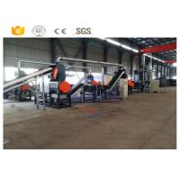 China Factory price high capacity automatic waste tyre cutter recycling machine with CE on sale