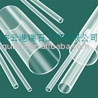 Buy cheap Clear Quartz Tube from wholesalers