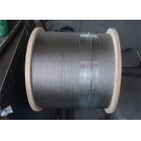Buy cheap Stainless Steel Wire Rope for Hoisting and Lifting 6x19+IWRC from wholesalers