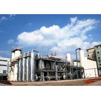 Cheap Petroleum Refinery Hydrogen Gas Plant High Adaptability On Construction Site for sale