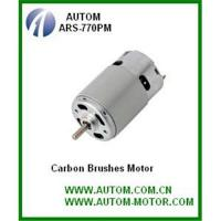 Buy cheap DC motor (ARS-770PM) from wholesalers