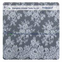Buy cheap Offwhite Bridal Lace Trim from wholesalers