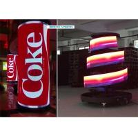 Cheap Full Color Flexible LED Display P2.5 HD Space Efficiency Soft Module For Creative Installation for sale