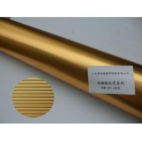 Cheap Decorative Film For Curtain Track for sale