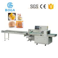 China Back Sealed Bread Packaging Machine / Large Pillow Bag Packaging Machine on sale