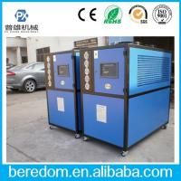 Cheap Industrial water chiller wholesale