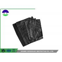 Buy cheap Black Separation Woven Geotextile Fabric Pp Material 205gsm Unit Mass from wholesalers