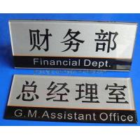 Buy cheap Acrylic Office Signboard (AS-01) from wholesalers