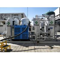 Cheap Powerful Maxigas Nitrogen Generator , PSA Nitrogen Production Equipment for sale