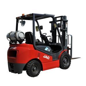 Cheap 2015 JAC 2.0 Tons LPG Forklift Nissan Engine Dual Fuel Gas CE for sale