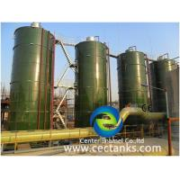 China Rapid Installation of Aquaculture Wastewater Treatment Glass Fused to Steel Tank on sale