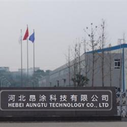 Hebei Angtu Technology Co.,Ltd.