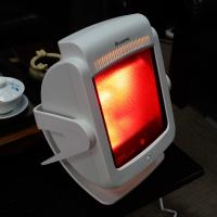 Cheap 30 Degrees Adjustable Angle Infrared Lamp For Pain Relief Small White for sale