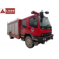 Cheap A Type Foam Fire Rescue Vehicles Isuzu Superior Structure Strong Firefighting Ability for sale