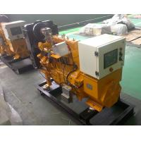 China Portable Natural Gas Powered Generator Water Cooled With Automatic Control Panel on sale