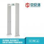 Cheap White Color Walk Through Metal Detector Tnc Male Megaphone / Walk Thru Metal Detectors wholesale