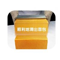 Cheap 1.0mm Bread Baking Pan / Aluminium Alloy Loaf Pan For 750g Toast Baking for sale