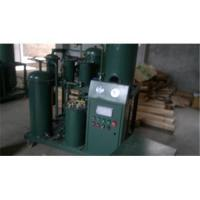 China Industrial Lubricant Oil Purifier Plant,Lube Oil Recycle Equipment,Used Oil Refinery Machine on sale