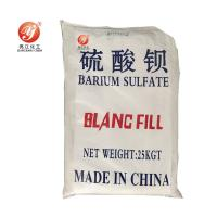 Cheap Industry Grade Physical Method Barite Barium Sulphate BaSO4 325 Mesh For Coatings for sale