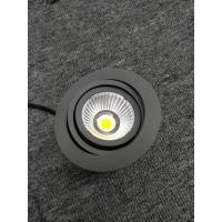 Cheap Latest new housing COB LED Spotlights with 180 degree rotatable lamp body, low UGR, patented heatsink for sale