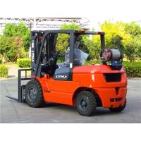 Cheap 4.5m Lifting Height 4.5 Ton Forklift , LPG Gas Operated Forklifts 2 Stage Mast for sale