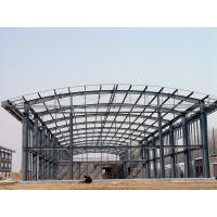Quality Steel Structure Metal Frame Building Warehouse Q345B Q355 wholesale