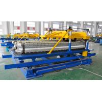 Cheap SBG-250 Double Wall Corrugated Pipe Machinery , Corrugated Pipe Making Machinery for sale