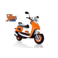 Buy cheap 50&125cc Sachs-BEE Scooter Motorcycle From China from wholesalers