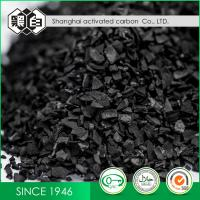 Cheap Apricot Nutshell Granulated Activated Carbon For Air Purification for sale