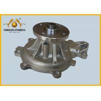 Cheap Flange Plate Water Pump 8973333610 For 4HF1 4HG1 Well Waterproof Hard Shell for sale