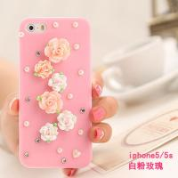 Fashion hot sell customized China style diamond set iphone case & bags for Apple iphone