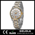 Cheap Wrist Watch for sale