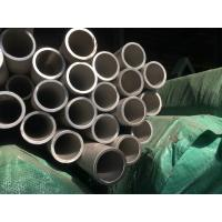 Buy cheap Duplex Stainless Steel Seamless Tube S31803 / S32205 / S32750 / 1.4410 / 1.4462 from wholesalers