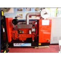 Cheap Gas Generator Set (20kw-3000kw) for sale