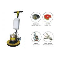 domestic cleaning machine