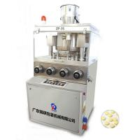 Cheap High Efficiency Tablet Press Machine With Good Sealing Performance for sale