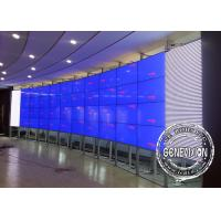 Buy cheap Video Studio 55inch 4*8 Curved Ultra-large Samsung IR Touch Screen Video Wall from wholesalers
