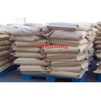 Cheap Factory Price  Sodium Alginate Textile Grade / Textile Printing Thickener for sale